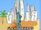 Игра Дуйбол онлайн