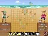 Игра Раскопки сокровищ онлайн