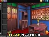 Побег из китайской комнаты