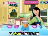 Мулан делает суп с лапшой