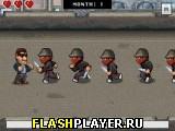 Игра Бой Роди онлайн