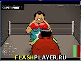 Игра Супер бокс онлайн