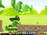 Марио – экстремальные гонки 3