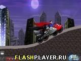 Бэтмен против Супермена – гонка