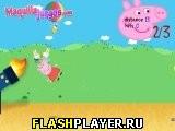 Выстрели свинку Пеппу
