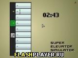 Супер симулятор лифта 2012