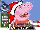 Свинка Пеппа посещает дантиста