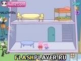 Игра Украсьте комнату розовой свинки онлайн