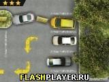 Парковка ярости