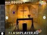 Побег из подземного отеля