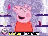 Свинка Пеппа – уход за кожей лица