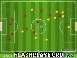 Футбольный вызов – набор уровней