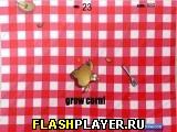 Индюшка, беги!