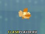 Игра Рыба питается рыбой онлайн