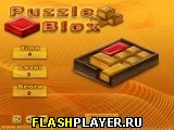 Коробка с головоломками