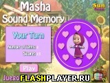 Маша – Звуковая меморина