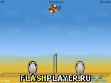 Удар пингвина