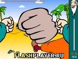 Игра Хоттабыч против Шайтаныча онлайн