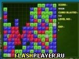Взрыватель кубиков
