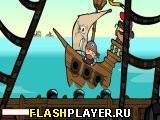 Капитан нельсон