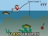 Большая рыболовная забава