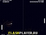 Пинг-понг частицами