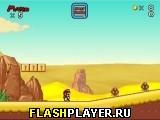 Марио в пустыне