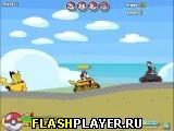 Танковое сражение покемонов