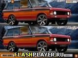 Land Rover различия