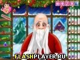 Стрижки Санта-Клауса