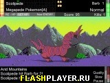 Игра Barbftr 4 онлайн