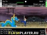 Игра Barbftr – создатель монстра онлайн