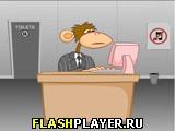 Игра Рабочий день обезьяны онлайн