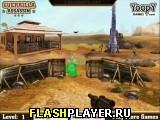 Игра Партизанский убийца онлайн