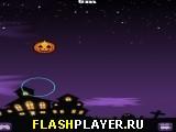 Счастливые прыжки на Хэллоуин