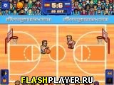 Баскетбольная ярость