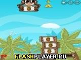 Игра Подъёмный кран обезьяны онлайн