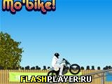 Игра Мо'байк онлайн
