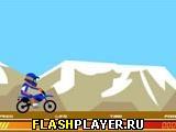Игра Идиотский мотокросс экстремалов онлайн