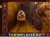 Побег из подземного горного тоннеля