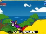 Игра Гонщик на Гавайях онлайн