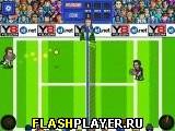 Теннисная ярость