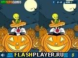 Мульт различие в Хэллоуин