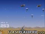 Сбейте парашютистов