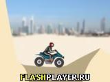 Игра Песчаные дюны Дубаи онлайн
