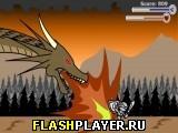 Бегун от дракона
