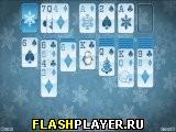 Игра Зимние пасьянсы онлайн
