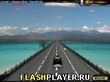 3Д шоссе