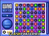 Игра Шиномонтаж онлайн