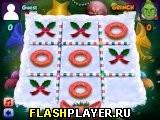 Игра Новогодние крестики-нолики онлайн